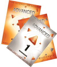 ILI Advanced 1
