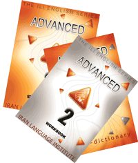 ILI Advanced 2