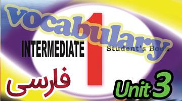 لغات inter 1 کانون زبان با معنی فارسی