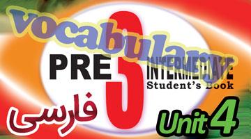 لغت های PRE3 کانون زبان معنی فارسی و محل استرس