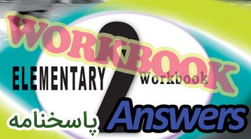 پاسخ ورک بوک workbook المنتری 2 Elementary