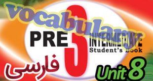 معنی فارسی لغات pre3