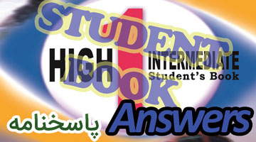 جواب کتاب اصلی high 1