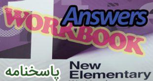 جواب ورک بوک New Elementary 1 جدید کانون زبان