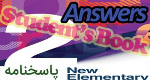 new-elementry2-studentbookanswers