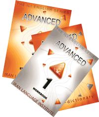 ILI Advanced 1