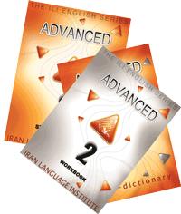 ILI Advanced 2