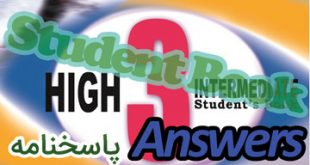 جواب کتاب اصلی student book های3
