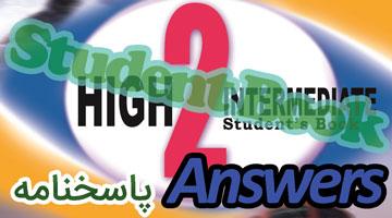 جواب کتاب اصلی student book high2
